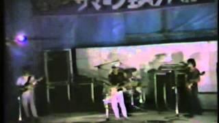 ヤング サマーフェスティバル in 寒風山 (1977年) Old Fashio...
