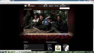 Gdzie zobaczyć Historia Roja cały film Online - Poradnik