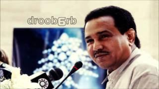 محمد عبده - رائعة : صوتك يناديني - جلسة