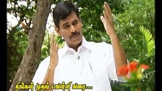 Podhigai TV Kalluri kaalangal Promo