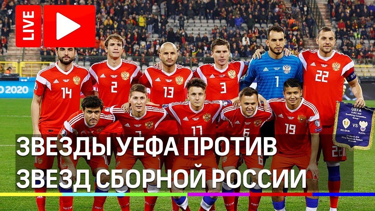 Чемпионат легенд футбола россия- испания