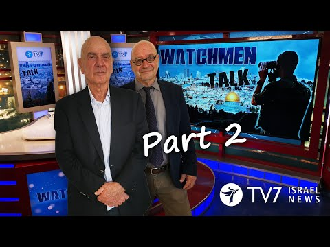 TV7 Israel: Watchmen Talk – Fmr. IDF Dep. Chief, Amb \u0026 Min. Maj. Gen. (res.) Matan Vilnai (Part II)