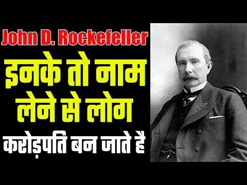 John D. Rockefeller जिनके नाम से लोग करोड़पति बन जाते है || Biggest Story Failure To Success  🔥