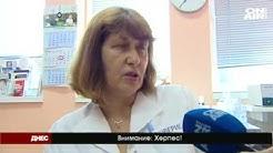 Видове херпеси, превенция и лечение – разговор с дерматолога на МБАЛ Доверие д-р Цеца Влаева