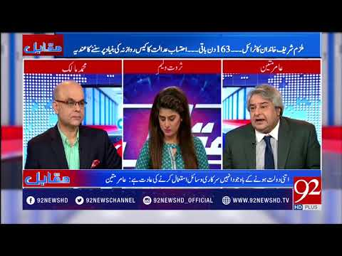 Muqabil - 25 September 2017 - 92NewsHDPlus