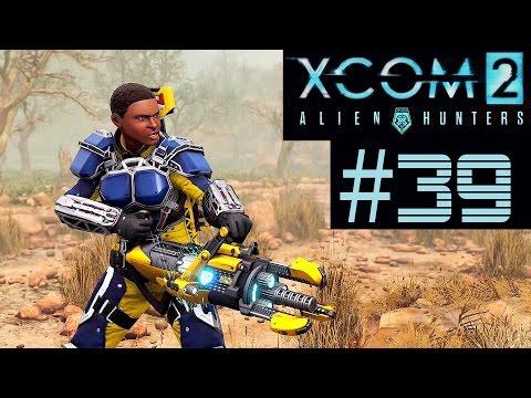 XCOM 2 Alien Hunters Part 39 - Landed UFO (Legend Ironman)