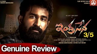 Indrasena Movie Video Songs