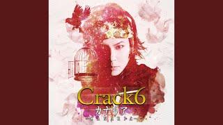 Crack6 - 追憶