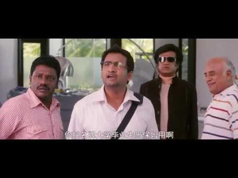 寶萊塢機器人之戀