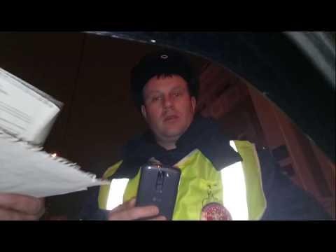 ДПС  ИДПС Кравченко Николай  открыл дверь автомобиля и не дает ее закрыть!!!г.Клинцы