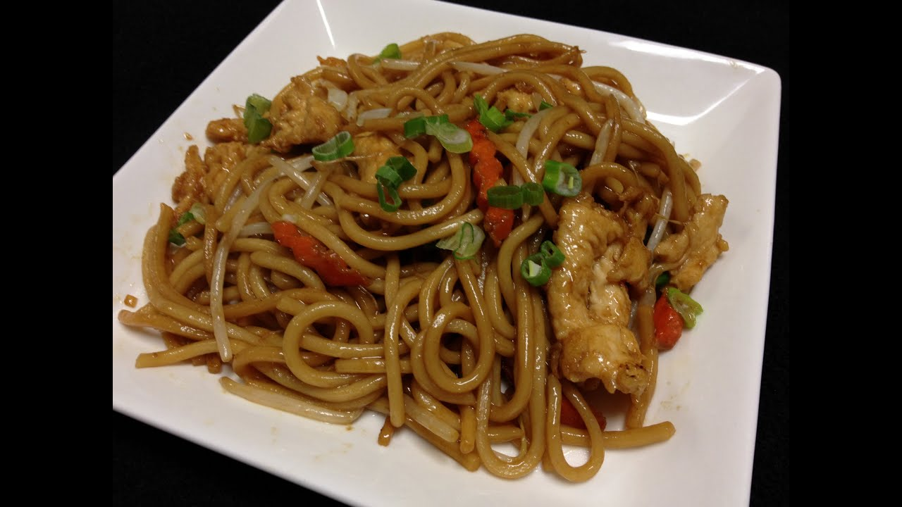 Chicken chow mein recipe in urduhindi by sehar syed youtube premium forumfinder