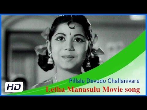 Pillalu Devudu Challani Vaare Video Song - Letha Manasulu Telugu Movie