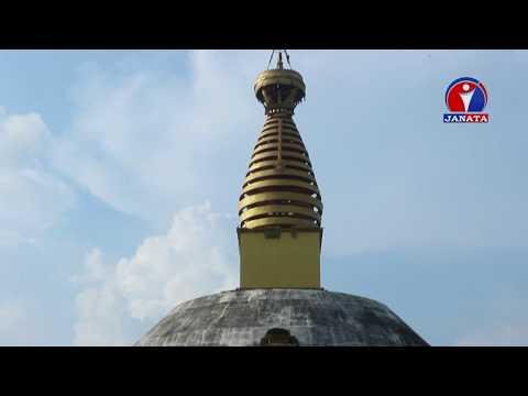 Lumbini Development Trust- Byline