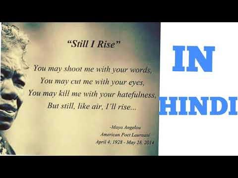 Still I Rise By Maya Angelou In Hindi