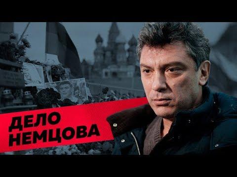 Как жил и как погиб главный бунтарь российской политики / Редакция