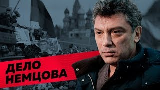 Life and death of Boris Nemtsov, a man who dared to criticise Vladimir Putin
