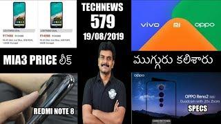 Technews 579 MiA3 Price,OPPO Reno 2Z ,2F,Redmi TV,iphone 11 Display,Huawei Ban etc