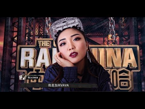 Chinese Rapper VAVA Transformation Makeup (with sub)! 中国有嘻哈VAVA仿妆!   Heather Hu