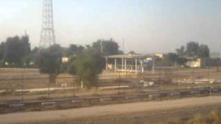 Train from Ahvas to Teheran