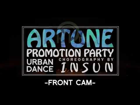 2017 ARTONE PARTY / Urban Dance / 어반 댄스 단체 / INSUN choreography