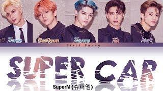 Gambar cover SuperM (슈퍼엠) – Super Car (Color Coded Lyrics Han/Rom/Eng/가사)