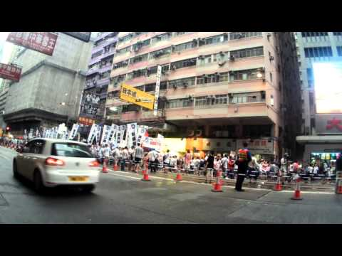 July 1st 2013 Protest March, Hong Kong