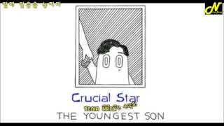 [Karaoke Thaisub] 막내 아들 (The Youngest Son) - Crucial Star