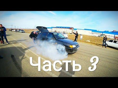 СОБРАЛИСЬ ПОГОНЯТЬ!!! Toyota Sprinter Trueno против Приоры, Гранты Спорт, Злая 14 и т.д. Часть 3