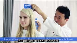 일자목 거북목 교정