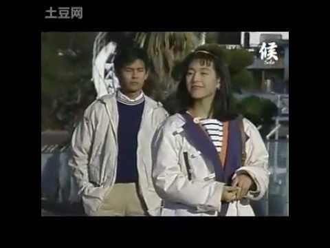 Tokyo Love Story ep-11 b