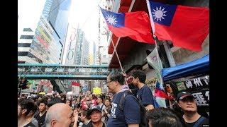 【王维正:香港的自主、台湾的独立折射人类世界自由与专制的对峙,此消彼长】6/18 #时事大家谈 #精彩点评