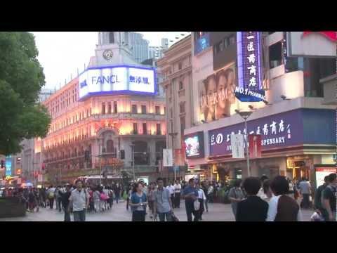 Shanghai Introduction