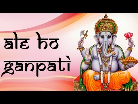 Ale Ho Ganpati | Marathi Bhakti Song