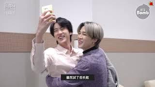 【繁中字幕】BTS 防彈少年團 #BANGTANBOMB - Jin's selfie time