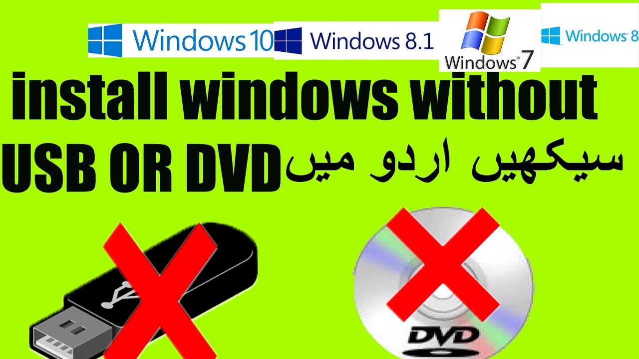 How install Windows without usb and dvd with easy BCD in Urdu/Hindi
