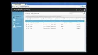 Новый релиз FreshOffice CRM 5.1
