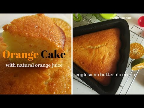 Orange Cake In Odia I Eggless Orange Cake Recipe I No Egg - No Butter Orange Cake I Roshniscuisine