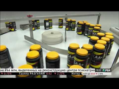 Сеть аптек не болей москва официальный сайт
