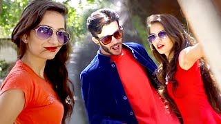2018 का पहला हिट गाना Hamra Se Dhyan Rahata || Rangbaaz Jila Nawada || Prince Rai || Bhojpuri Songs