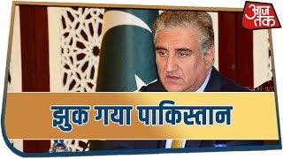 Kashmir को लेकर Pakistan ने की भारत से बातचीत की पेशकश