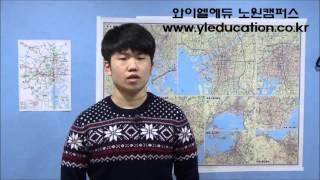 EJU 일본유학시험 일…