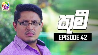 Kumi Episode 42 || 30th July 2019 Thumbnail