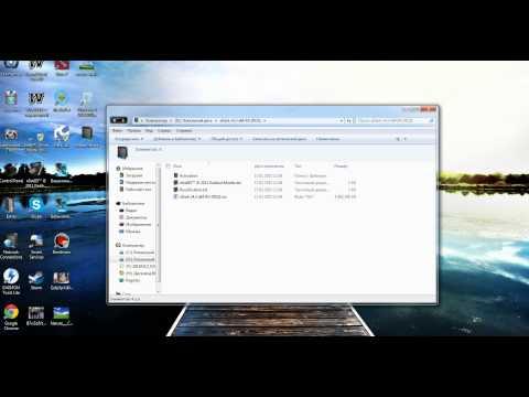 windows 7 - самая лучшая сборка для игр (dota)