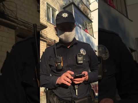 #Кременчуг#Полиция#Карантин