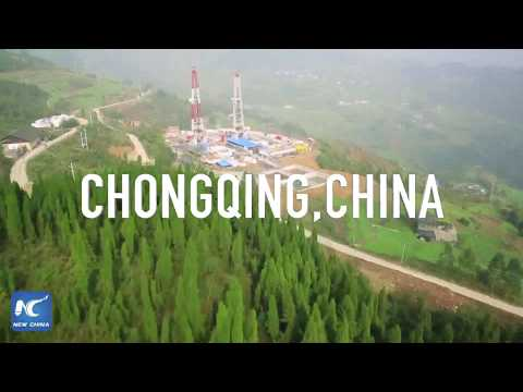 Xinhua Special: Shale gas and China's clean energy revolution