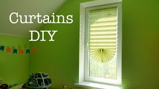 ☀️Curtains DIY. Room decor idea. ☀️Paper curtains DIY. Paper craft.☀️