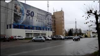 �������� ���� город Гагарин 2013 год ������