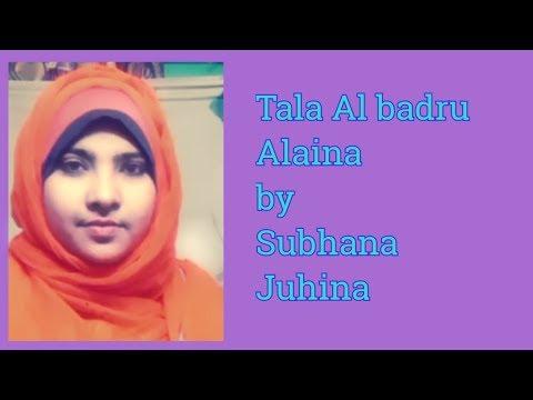 tala3a al badru alayna mp3
