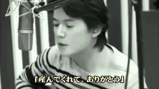 福山雅治  魂リク 『 誕生日には真白な百合を 』(歌詞付) 2015.02.07