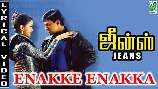 Jeans Enakke Enakkaa Audio Visual Prashanth Aishwarya Rai Shankar A R Rahman